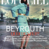 L'OFFICIEL LEVANT – Octobre 2013