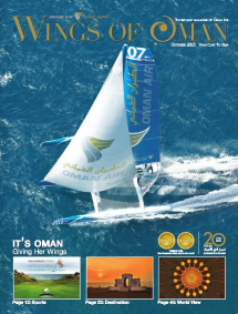 WINGS OF OMAN – October 2013