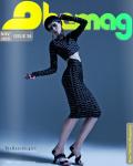 2BEMAG – November 2013
