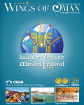 WINGS OF OMAN – January 2014