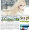 L'ECOLOMAG – Janvier/Février 2014
