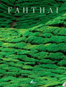 FAHTHAI – May 2014