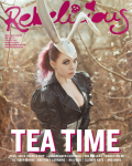 REBELICIOUS – May 2014