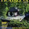 HORIZON – July 2013
