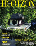 HORIZON – July 2013
