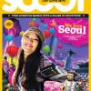 SCOOT – September 2013