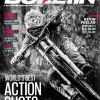 THE RED BULLETIN – September 2013