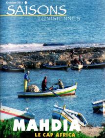 SAISONS TUNISIENNES – Octobre 2013