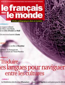 LE FRANCAIS DANS LE MONDE – Mars/Avril 2013