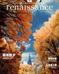 RENAISSANCE – September 2013